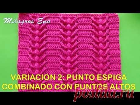 Variación 2: Punto espiga a crochet combinado con puntos altos de separación para bufandas
