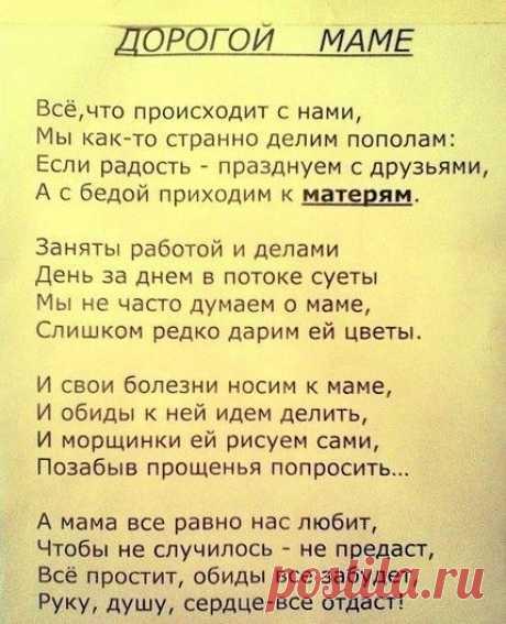 Таня Дьяченко