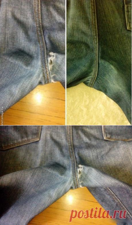 Шитье. И джинсы как новые… Очень полезный мастер-класс!