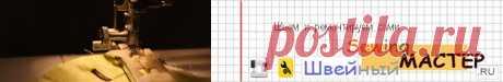 Неполадки швейной машины | Типичные неисправности швейных машин