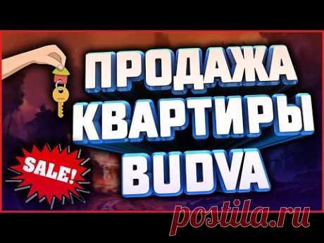 Черногория. Продажа квартиры в Будве с видом на море. 15 05 2020 - YouTube