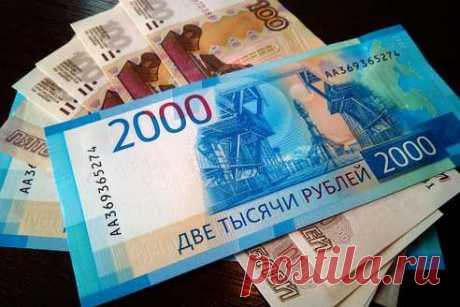 Кто из россиян получит двойную пенсию?