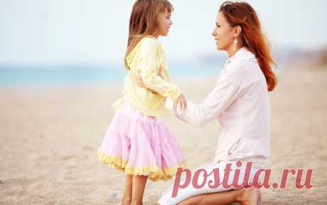 10 фраз, которые нужно говорить ребенку каждый день - Статьи - Семья - Дети Mail.Ru