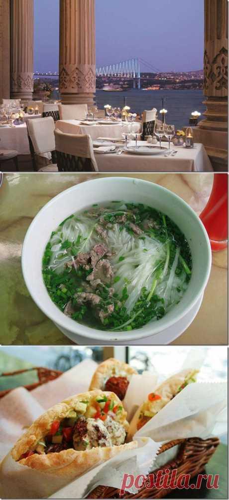 Блюда, которые стоит попробовать в разных странах мира | Интересные факты