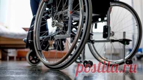 28.11.20-Правительство упростило порядок оформления инвалидности - Газета.Ru | Новости