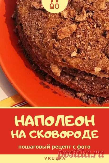 Очень простой и быстрый в приготовлении тортик без духовки. Рецепт.