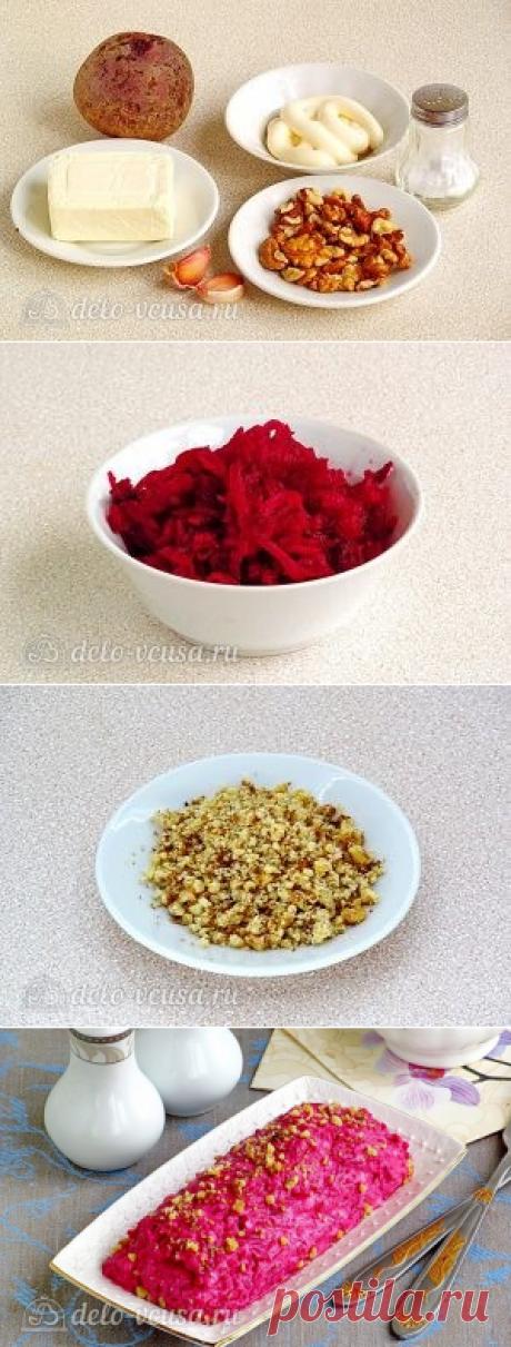 Закуска-салат из свеклы с плавленым сыром и чесноком, рецепт с фото