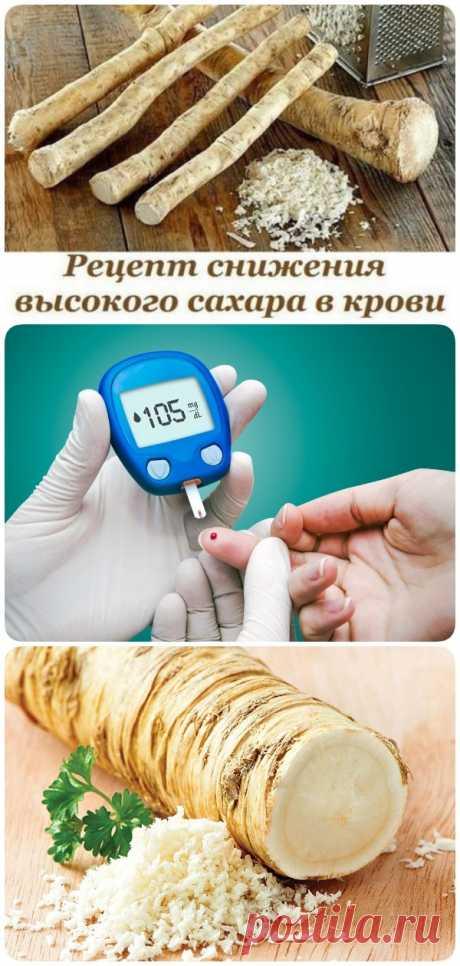 Рецепт снижения высокого сахара в крови - womanlifeclub.ru