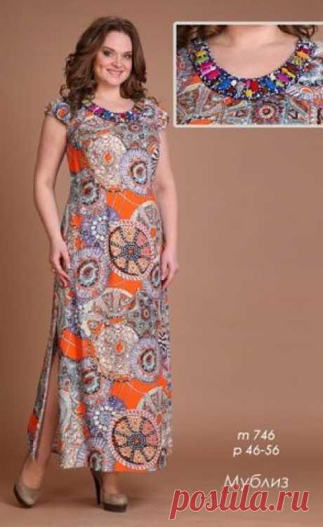 Одежда для женщин больших и шикарных размеров Ирина Лихотина