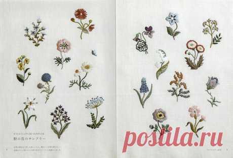 Книга по вышивке японского художника Yomogi Wakako | HomeLife🌿 | Яндекс Дзен