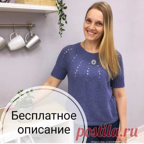 ЛЕТНИЙ ПУЛОВЕР ИЗ ПРЯЖИ SUMMER SHINE