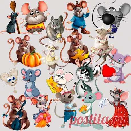 """Клипарт """"Мультяшные крысы и мыши"""" (распакованный)."""