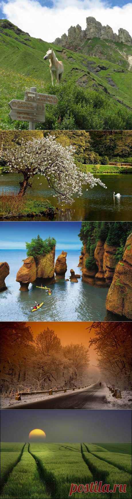 Красивые места на планете. Давайте прогуляемся!.