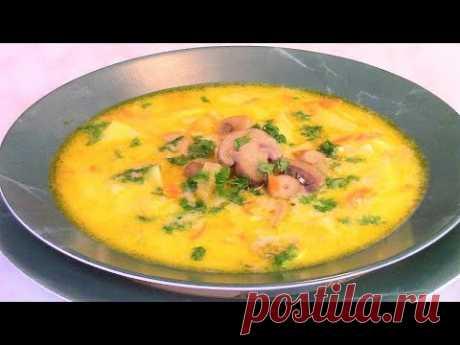 Сырный суп с грибами. Как приготовить вкусный наваристый суп с плавленым сыром и грибами.