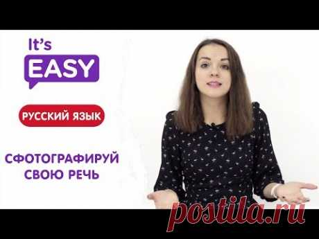 ЕГЭ по русскому языку. Типы речи
