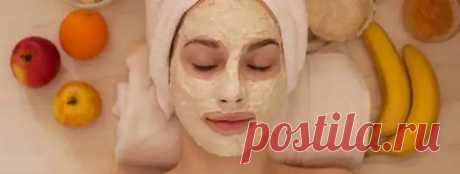 Маски для лица в домашних условиях. 15 рецептов самых эффективных домашних масок для лица - ДЕРЖИМ ФОРМУ - медиаплатформа МирТесен