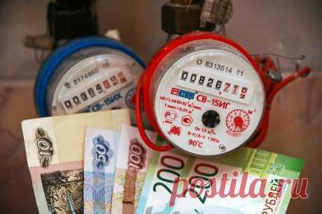 Как хитрят поставщики услуг по счетчикам, чтобы мы им платили больше | Кодификация РФ | Яндекс Дзен
