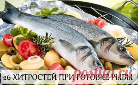 Las pequeñas astucias a la preparación del pez.