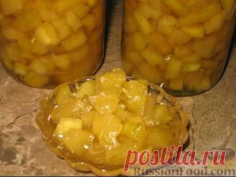 Кабачковое варенье Под ананас