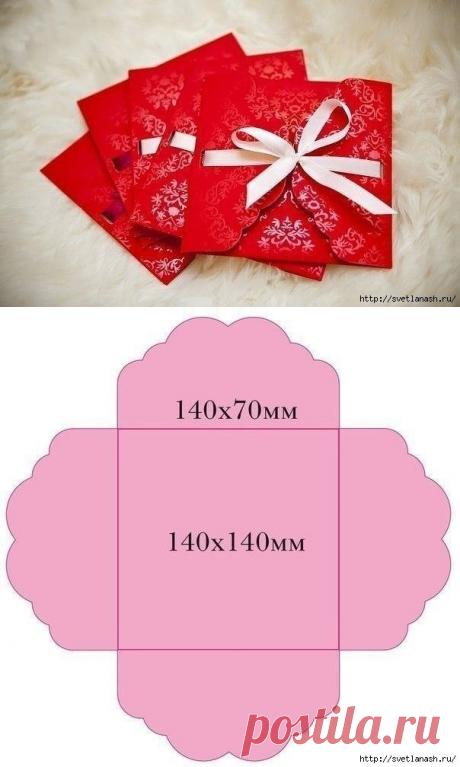 Красивые конвертики с шаблоном.