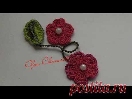 Маленький  простой  цветок крючком