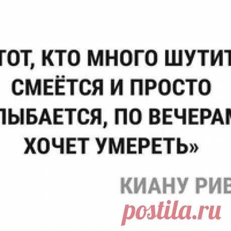Татьяна Мещанова