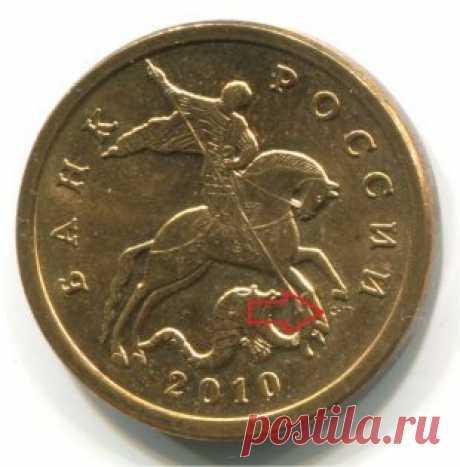 Клад в кошельке: как дорого продать кошелёчную мелочь Проверьте, вдруг в кармашке бумажника или копилке скрывается клад.