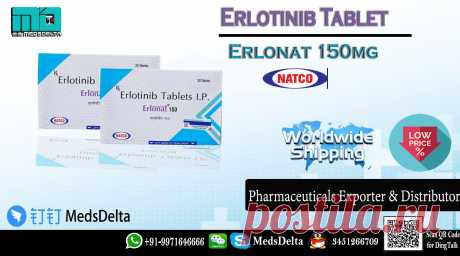 Learn more about the Erlonat Tablet manufactured by Natco Pharma contains Erlotinib 150mg in it. Buy now Erlonat Erlotinib Tablet from MedsDelta Call/WhatsApp: +91–9971646666, QQ: 3451266709 and get other high quality afford medication at wholesale price. Erlonat Erlotinib Tablet available at MedsDelta supplier, We are a customer oriented company and strongly believe in supplying superior quality medicines at the most economical prices. Get Erlonat Natco online from MedsDelta