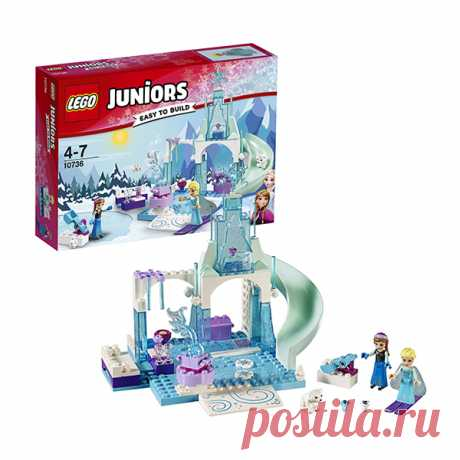 Купить конструктор Lego Juniors 10736 Конструктор Лего Джуниорс Игровая площадка Эльзы и Анны в интернет-магазине Toy.ru