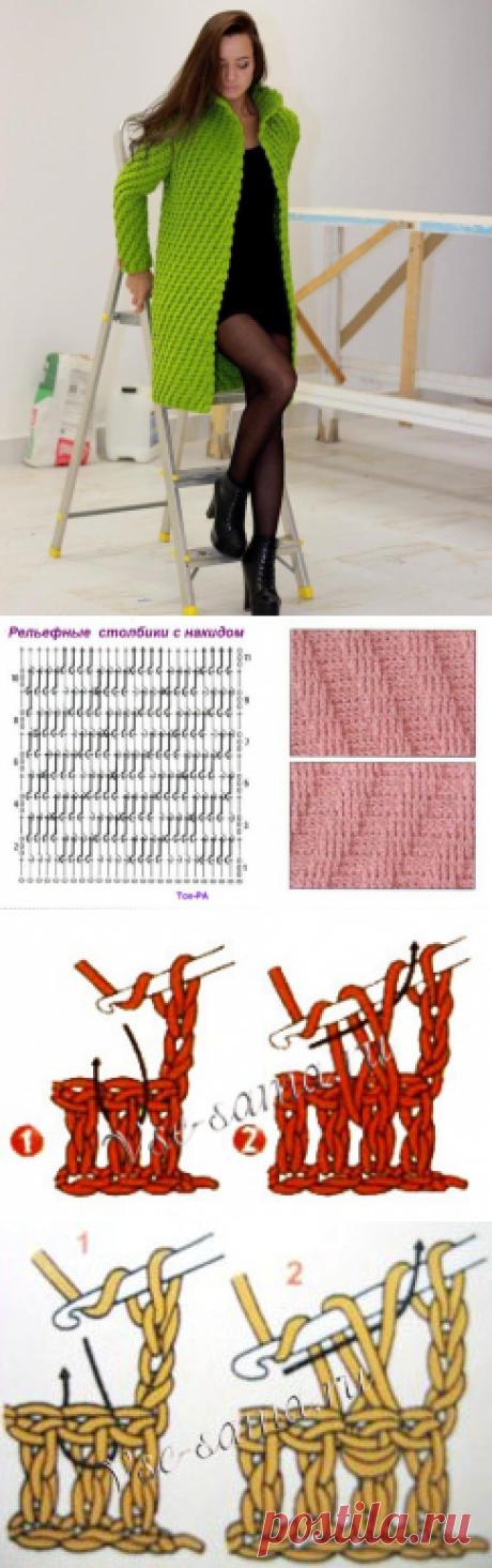 Вязание крючком - Пальто крючком рельефными столбиками