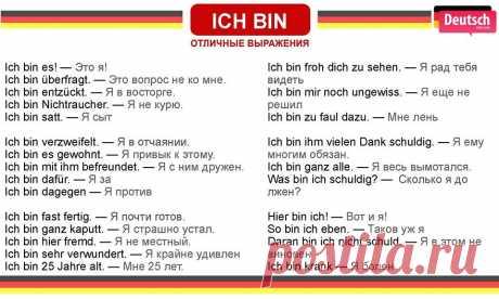 (2) Deutsch-online - Фото