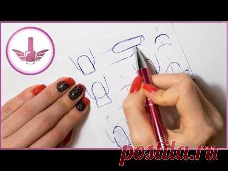 Como corregir la forma de las uñas naturales | se Tuercen las uñas | la forma Trapezoidal de las uñas