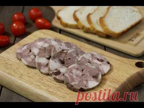 El jamón de casa el embutido la receta muy simple - YouTube