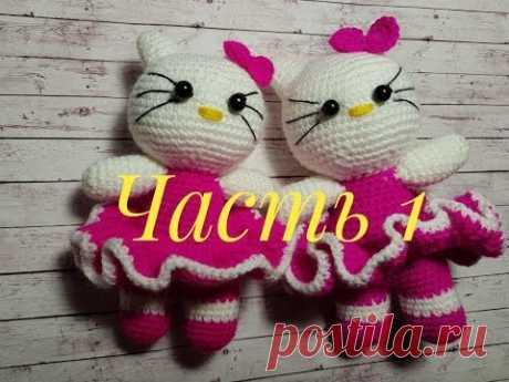 Hello Kitty Вязаная киска. Хэлоу Китти. мастер класс.