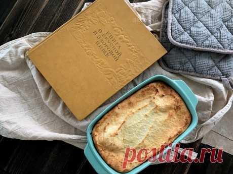 Рецепты из СССР, которые мне кажутся вкуснее ресторанных (блюда из советской книги) | Сладкий Персик 🍑 | Яндекс Дзен