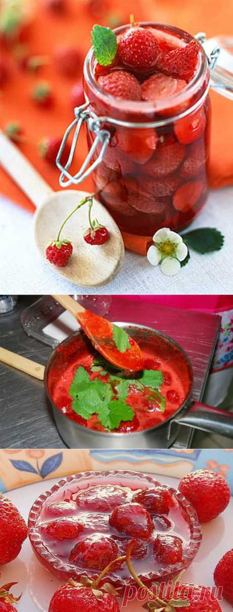5 секретов приготовления самого вкусного клубничного варенья | Дачный участок