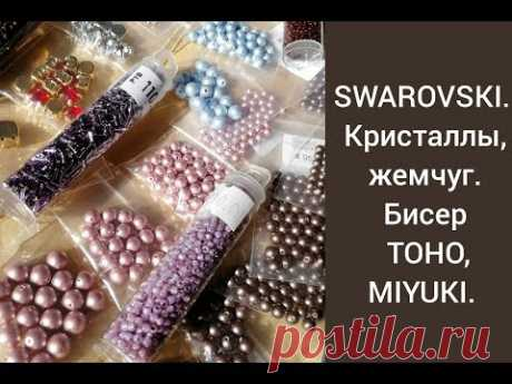 Мой инстаграм с брошами https://www.instagram.com/shaidovairina/ Мой инстаграм с фурнитурой https://www.instagram.com/shaidovairina1/ Мой VK https://vk.com/i...