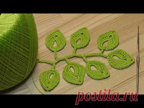 Вязание веточки листиков - урок вязания крючком -Crochet leaf sprigs