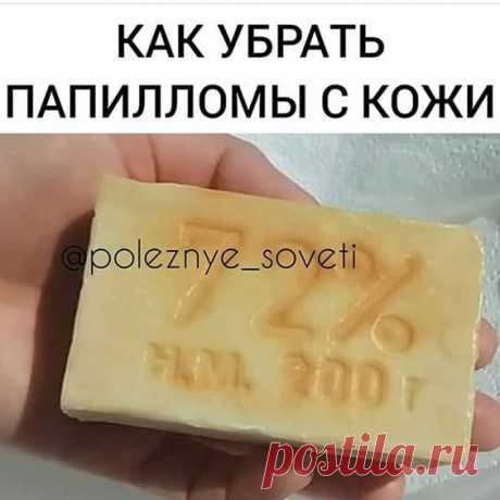 (747) Pinterest