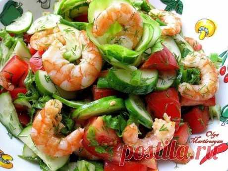 Главное блюдо стола — Овощной салат с креветками с ароматной заправкой