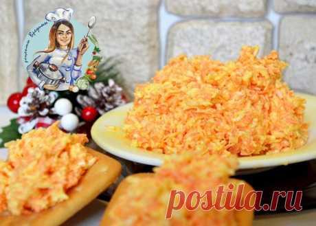 """Закуска """"морковь с сыром"""" - Простые рецепты Овкусе.ру"""