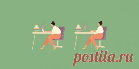 Выпрями спину: как сохранять ровную осанку | Фоксфорд.Медиа | Яндекс Дзен
