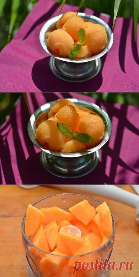 Сорбе из дыни. Сорбе является замороженным десертом из подслащенной воды, приправленной фруктами (как правило, сок или пюре), вино или ликер.
