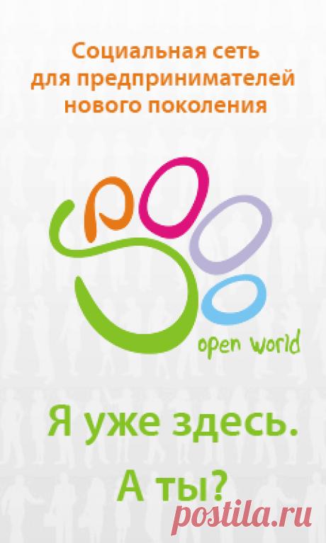 Социальная сеть spooo.ru. Что это и для чего? - Инфо Бизнес