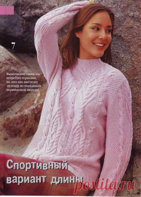Узорчатый пуловер из розовой пряжи