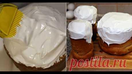 Идеальная глазурь для кулича,не осыпается,без яйца, вкусная, плотная, быстро сохнет и не липнет!