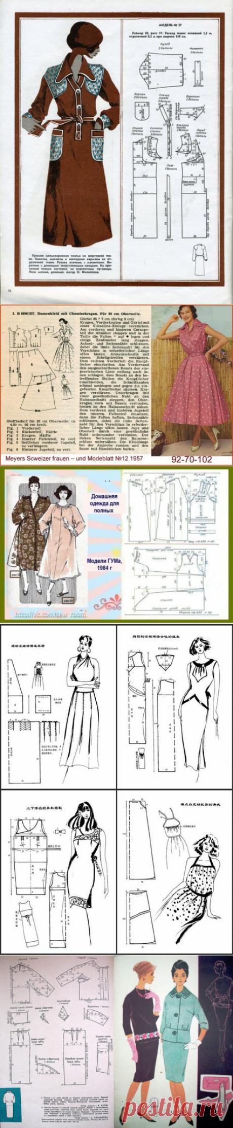 El taller de la ropa de diseñador: la costura, el corte, la labor de punto. Los retro-patrones de las revistas viejas.
