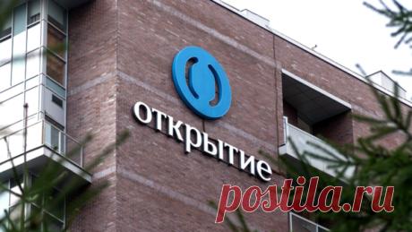 Банк «Открытие» снизил ставки по ипотеке до 9,3% годовых Сведения Свердловской области
