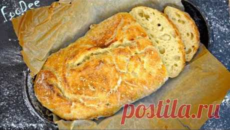Хлеб без замеса – проще рецепта нет! Рецепт хлеба, с которым справится каждый / No knead bread