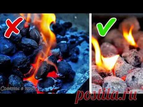 советы по приготовлению шашлыка - YouTube